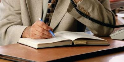 услуги юриста по административным делам